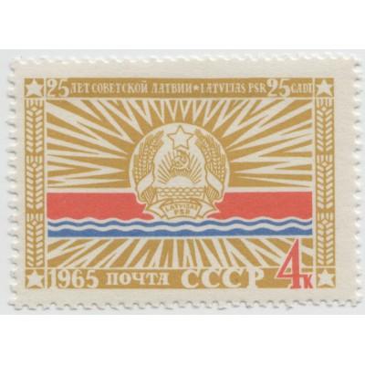 25 лет советской Латвии. 1965 г.