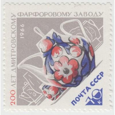 200 лет фарфоровому заводу. 1966 г.
