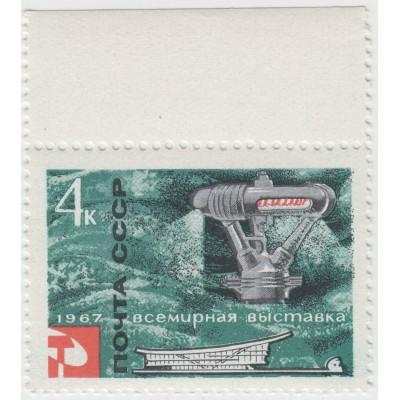 Всемирная выставка ЭКСПО. 1967 г.