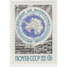 Договор об Антарктике. 1971 г.