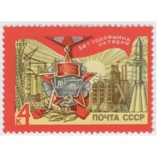 54 года Октябрьской революции.  1971г.