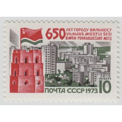 650-летие города Вильнюса. 1973 г.
