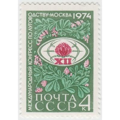 XII конгресс по луговодству. 1974 г.