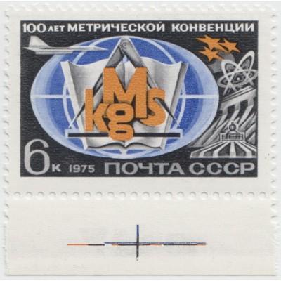 100 лет метрической конвенции. 1975 г.