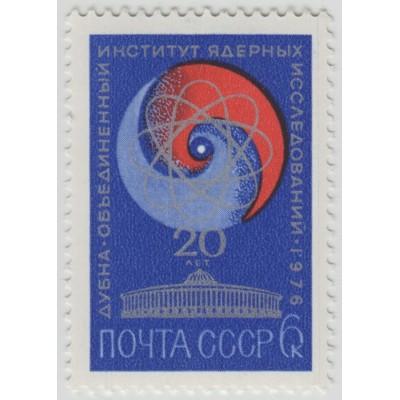 Институт ядерных исследований. 1976 г.