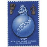 XXIV конгресс по судоходству 1977 г.