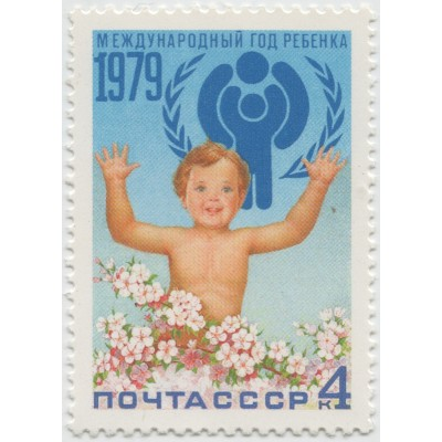 Международный год ребенка. 1979 г.