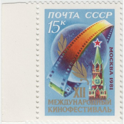 XII кинофестиваль. 1981 г.