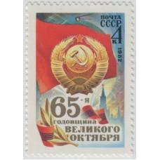 65 лет Октябрьской революции.  1982 г.