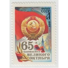 65-я годовщина Октября 1982 г.