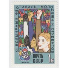 XII Фестиваль 1985 г.