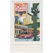 250 лет городу Тольятти. 1987 г.