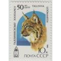 50-летие Таллиннского зоопарка. 1989 г.