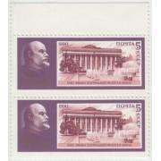 120 лет со дня рождения Ленина. 1990 г. Сцепка.