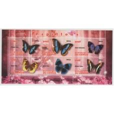 Бабочки. 2013 г. Блок