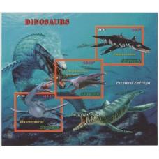 Динозавры 2016 г. Блок.