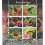 Бабочки 2016 г. Блок.