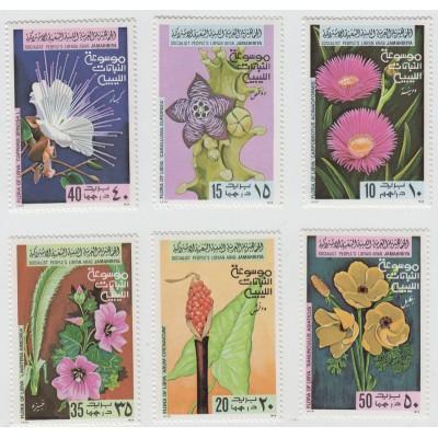 Цветы. 1979 г. Полная серия.