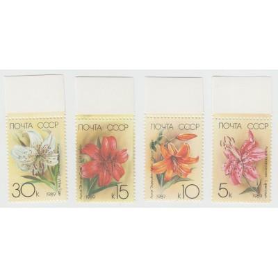 Садовые лилии. 1989 г. 4 марки.
