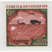 Советская геология. 1968 г.