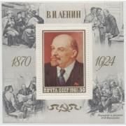 В.И. Ленин. 1981 г. Почтовый блок.