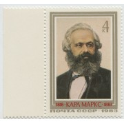 Карл Маркс (1818-1883) 1983 г.