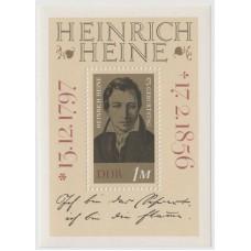 175-е со дня рождения Генриха Гейне. 1972 г. Блок