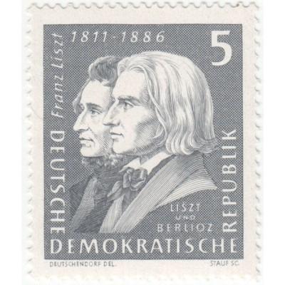 Ференц Лист. 1961 г.