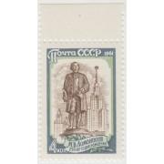 М.В.Ломоносов. 1961 г. Поле.
