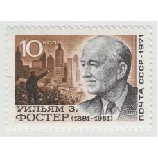 Уильям Фостер . 1971 г.