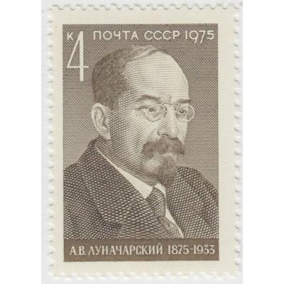 А.В. Луначарский. 1975 г.