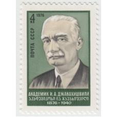 И.А. Джавахишвили. 1976 г.