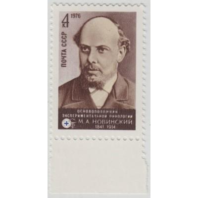 М.А.Новинский. 1976 г.