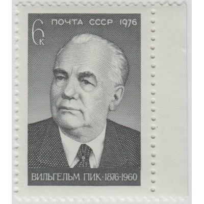 Вильгельм Пик. 1976 г.