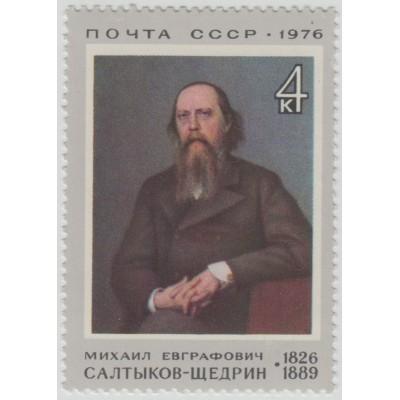 М.Е.Салтыков-Щедрин. 1976 г.