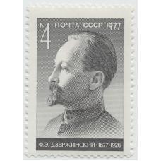 Ф.Э.Дзержинский. 1977 г.