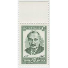 Г. Димитров. 1982 г.
