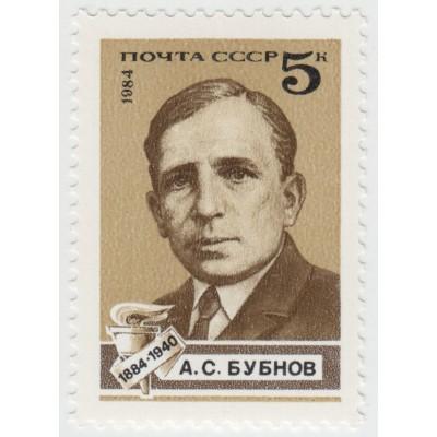 А.С. Бубнов. 1984 г.