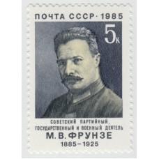 Н.В. Фрунзе. 1985 г.