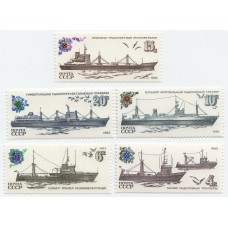 Рыболовный флот СССР 1983 г. 5 марок