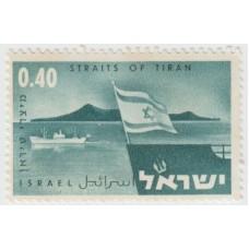 Пролив Тиран. 1960 г.