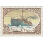 "Ледокольный пароход ""Садко"" 1977 г."