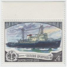 "Ледокол ""Адмирал Макаров"" 1978 г."