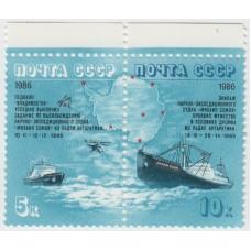 Дрейф судна Михаил Сомов. 1986 г. Сцепка.