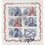 Флотоводцы России. 1987 г. Малый лист