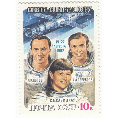Союз Т-7,Т-5. Салют-7. 1983 г.