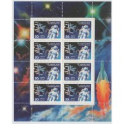 12 апреля день космонавтики 1990 г. малый лист