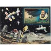1972 г. Кеплер. Блок.