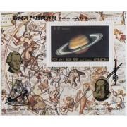 Сатурн. 1989 г. Блок.