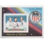 Аполлон 16. 1972 г. Блок